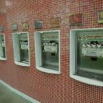 Yogurt Dispensers